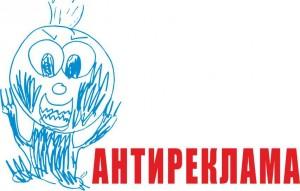 antirecl