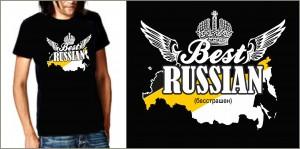 best_russian_3