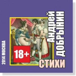 dobrynin_1