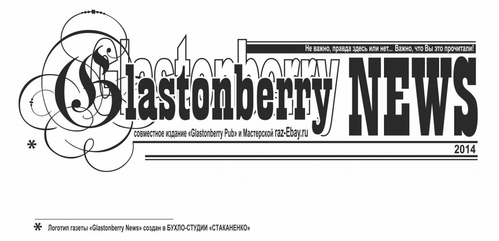 glaston_news_logo