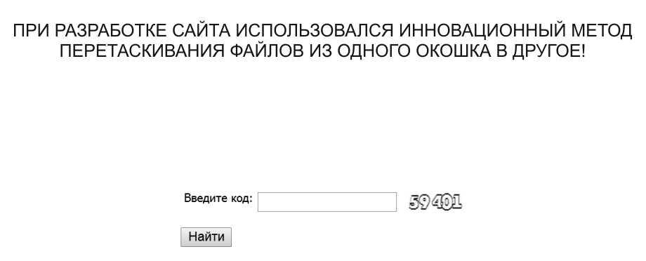 ИННОВАЦИИ_1