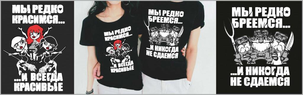 парные_1